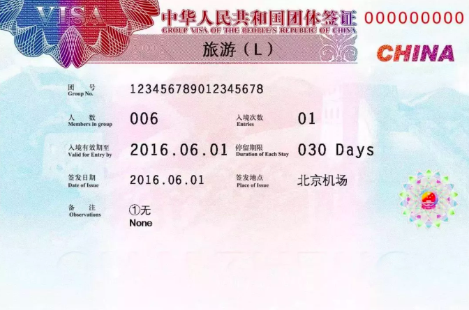 group-visa-china.png