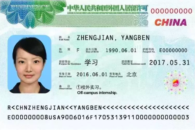 Foreigner Residence Permit.png