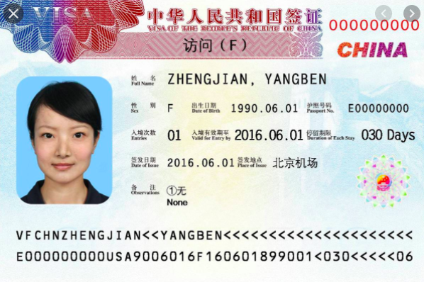 residence-permit-in-china.png